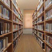 مقاله استانداردهای ساختمان کتابخانه