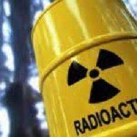 گزارش کارآموزی منطقه اکتشافی مواد رادیواکتیو ناریگان