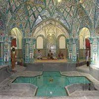 پاورپوینت حمام های سنتی اسلام