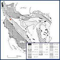 مقاله بررسی ساختار زمین ساختی و تکتونیکی منطقه البرز