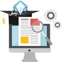 پژوهشی بر سایت ارتباط استاد و دانشجویان