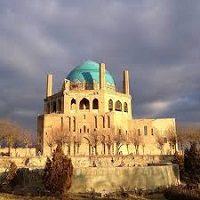 مقاله شهر سلطانیه