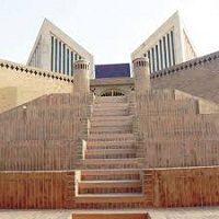 مطالعات فرهنگسرای هنر و معماری