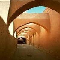 مقاله بررسی معماری ایران