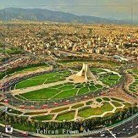 مقاله طهران بیش از آنکه تهران شود
