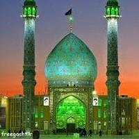 مقاله مسجد مقدس جمکران