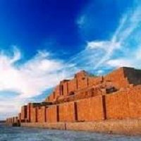 پاورپوینت چغازنبیل شهر باستانی دوره انتاش