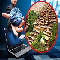 مقاله نقش فن آوری اطلاعات و ارتباطات در توسعه روستایی