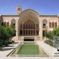 مقاله معماری خانه در شیراز