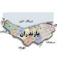 بررسی مونوگرافی استان مازندران