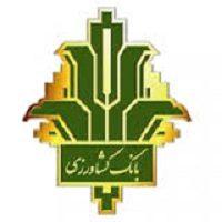 کارآموزی در امور تسهیلات و وصول و بیمه بانک کشاورزی