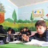 گزارش کارورزی مدرسه