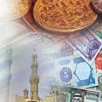 نقش نظام سیاسی بر توسعه اقتصادی ایران