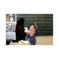 دانلود روش تحقیق چگونگی گذران اوقات فراغت معلمان زن