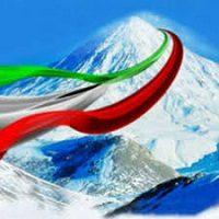 دانلود مقاله کارآفرینی در ایران