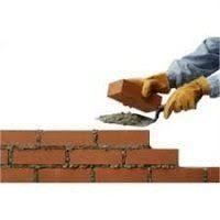 مقاله بررسی مصـالح ساختمانی