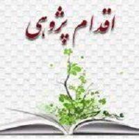 اقدام پژوهی دبیر ادبیات فارسی