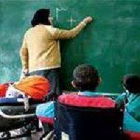 اقدام پژوهی معلمان دوره ابتدایی