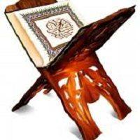 تجربیات شغلی آموزگار قرآن