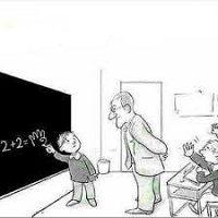 دانلود تجربیات ارتقاء رتبه شغلی عالی دبیر ریاضی