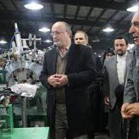 دانلود پروژه کارآفرینی احداث واحد تولیدی صنایع فلزی